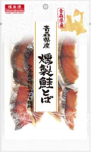 燻製鮭とば