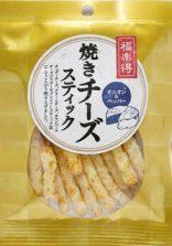焼きチーズスティック オニオン&ペッパー