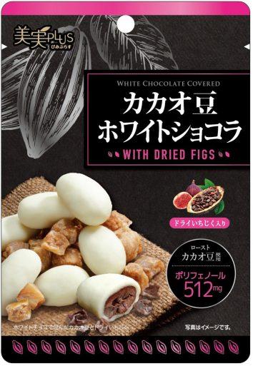カカオ豆ホワイトショコラ