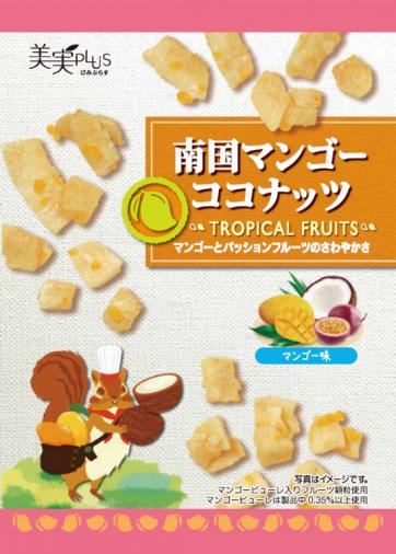 南国マンゴーココナッツ