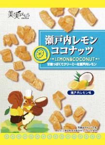 瀬戸内レモンココナッツ